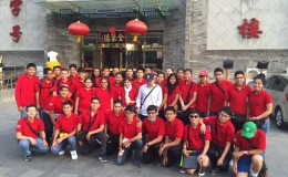 Viaje de alumnos –  China 2016